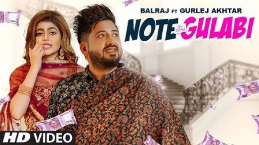 Note Gulabi mp3 Song