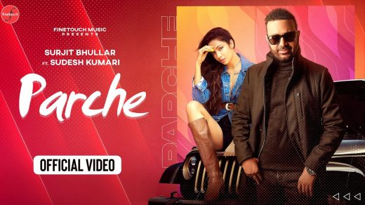 Parche mp3 Song Free Download