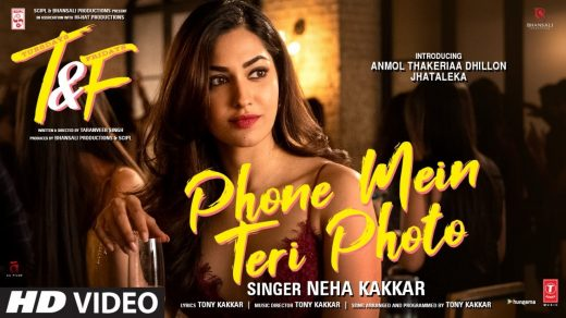 Phone Mein Teri Photo mp3 Song