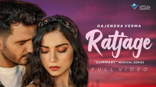 Ratjage mp3 Song