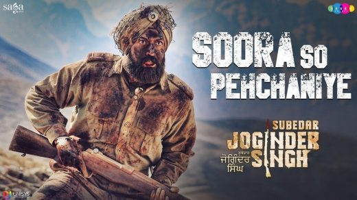 Soora So Pehchaniye mp3 Song