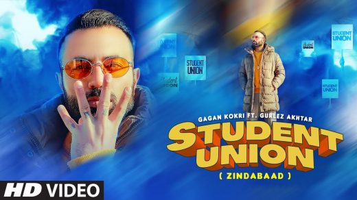 Student Union mp3 Song