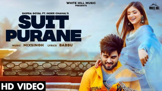 Suit Purane mp3 Song