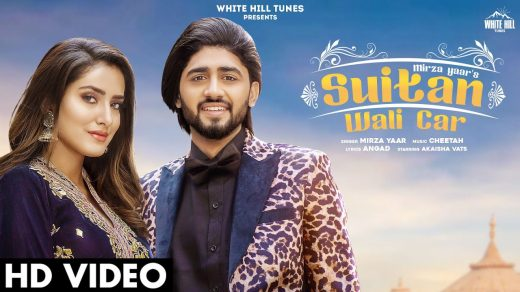 Suitan Wali Car mp3 Song