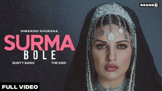 Surma Bole mp3 Song Free Download