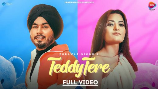 Teddy Tere mp3 Song
