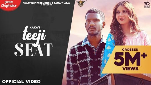 Teeji Seat mp3 Song