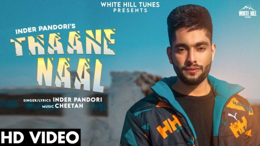 Thaane Naal mp3 Song