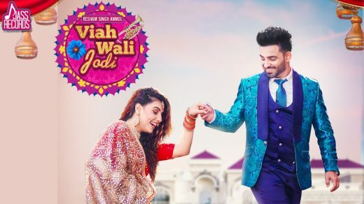 Viah Wali Jodi mp3 Song