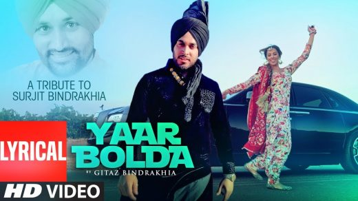 Yaar Bolda mp3 Song