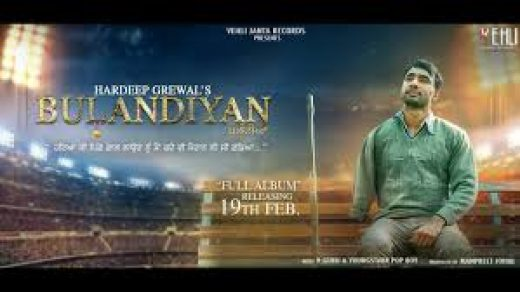 Bulandiyan mp3 Song
