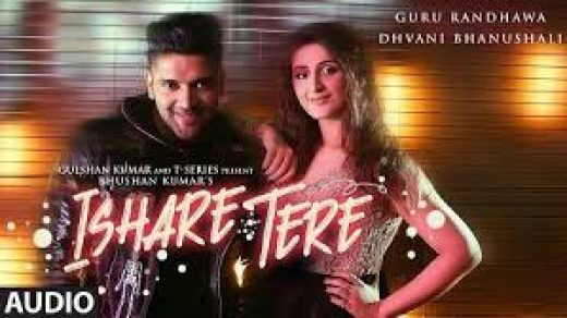 ISHARE TERE mp3 Song