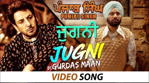 Jugni mp3 Song