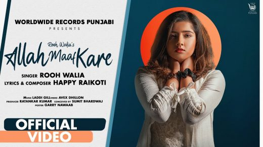 ALLAH MAAF KARE mp3 Song
