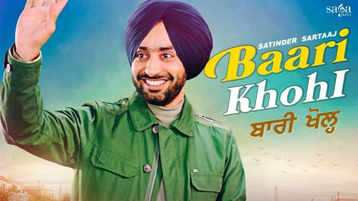 Baari Khohl mp3 Song