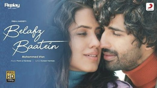Belafz Baatein mp3 Song
