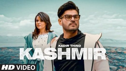 Kashmir mp3 Song
