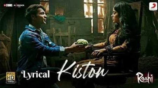 Kiston mp3 Song Free Download
