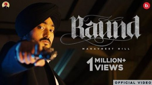 Raund mp3 Song Free Download