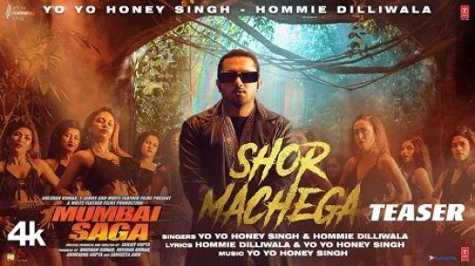 Shor Machega mp3 Song