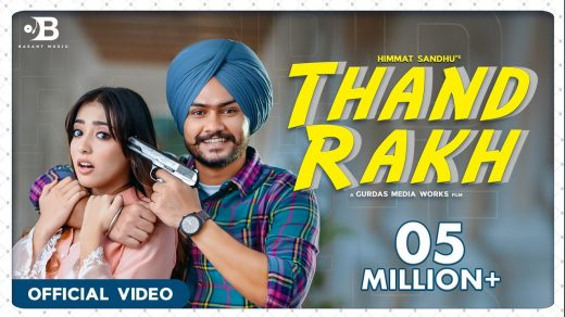 THAND RAKH mp3 Song