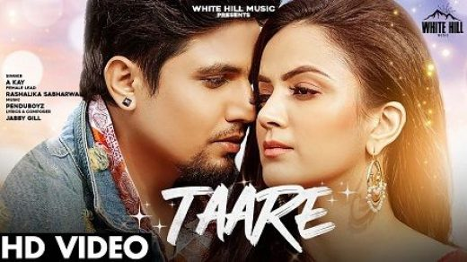 Taare mp3 Song Free Download