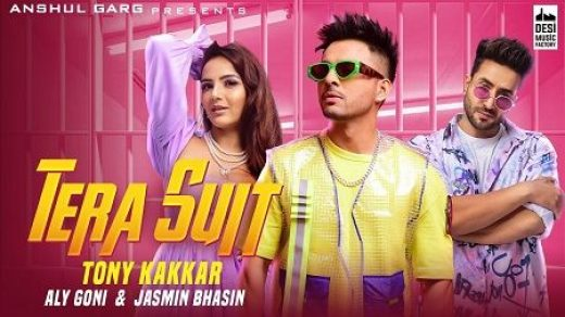Tera Suit mp3 Song Free Download