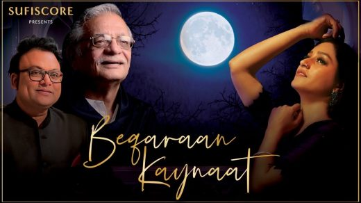 Beqaraan Kaynaat mp3 Song