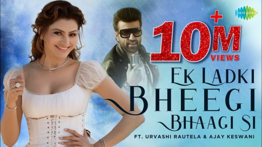 Ek Ladki Bheegi Bhaagi Si mp3 Song