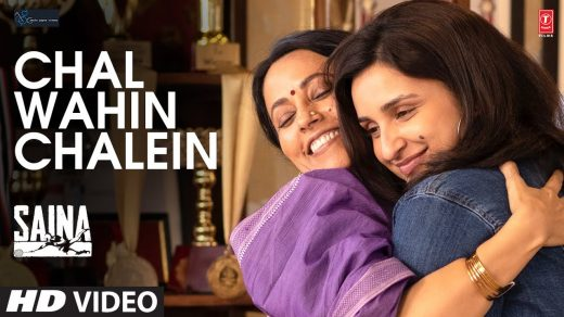 Chal Wahin Chalein mp3 Song